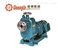 ZCQ20-14-110ZCQ型自吸式磁力驱动泵