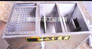 四川油水分离设备