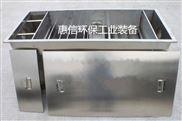 厨房油水分离器