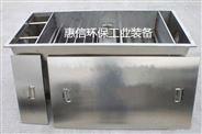 火鍋店油水分離器