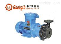 10CQF-3CQF型工程塑料磁力驱动泵