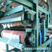吉丰带式压滤机品牌专卖厂/压滤机制造厂/带式压滤机生产商
