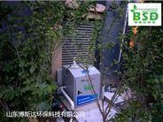 驻马店宠物诊所废水处理设备一键启动