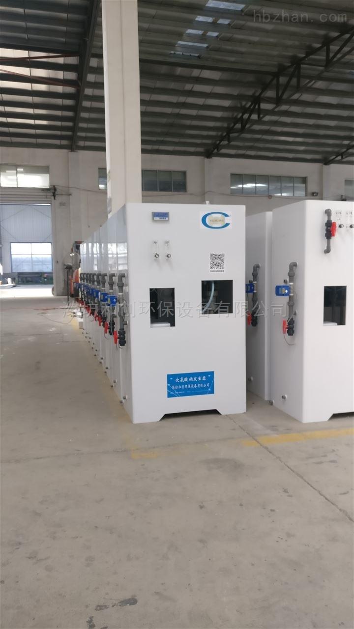一体式小型号水厂消毒设备次氯酸钠发生器