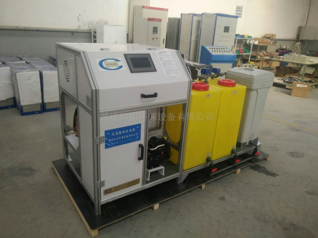 电解盐水厂消毒装置/饮用水次氯酸钠发生器