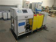 全自动饮用水消毒设备电解盐次氯酸钠发生器