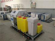 游泳池消毒设备/电解盐水次氯酸钠发生器