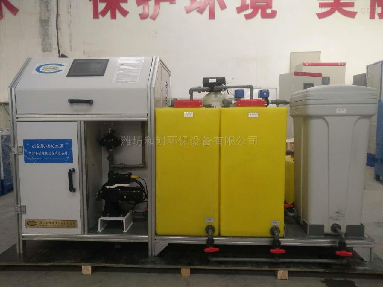 武汉电厂污水消毒次氯酸钠发生器现货