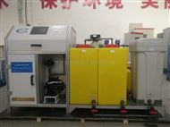 一体式次氯酸钠消毒柜农村饮水消毒设备型号