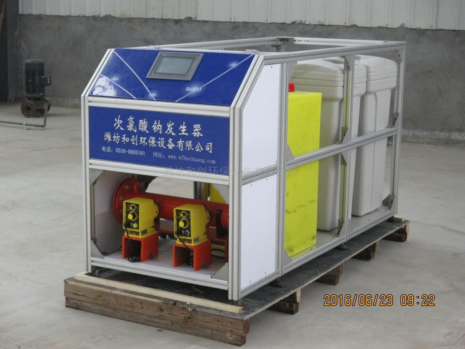 河北医院污水处理设备氯酸钠发生器生产商