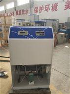 农村次氯酸钠发生器饮水消毒设备生产厂家