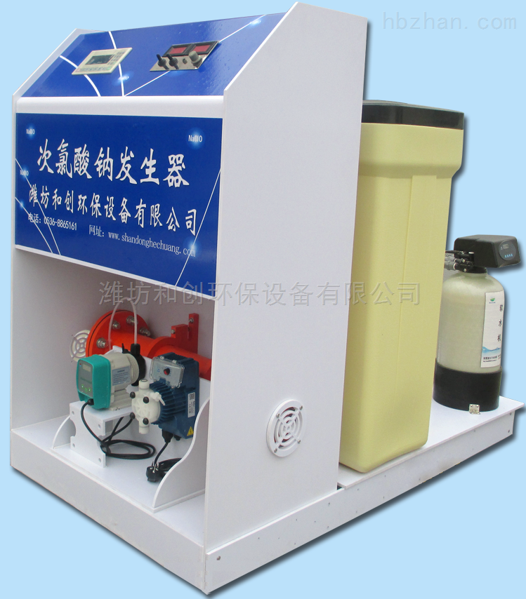 山西农村污水消毒设备氯酸钠发生器厂家