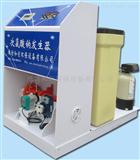 晋江市泳池消毒次氯酸钠发生器厂家