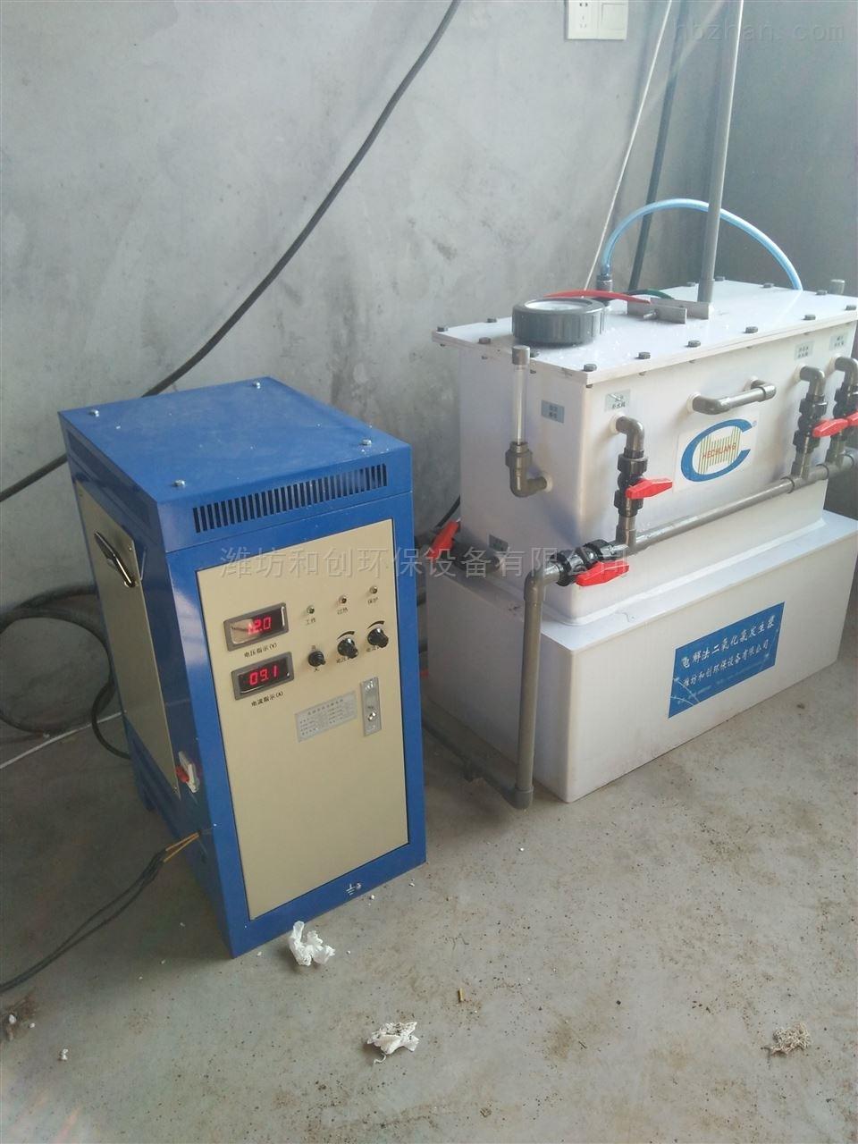 电解法二氧化氯发生器厂家/污水消毒设备