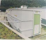 广州工业污水处理设备