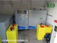 娄底畜牧局实验室废水处理装置专心环保