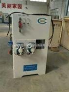 西宁次氯酸钠发生器选型