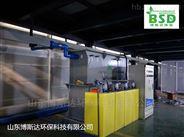 实验室废水处理技术品牌产品