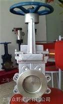 不鏽鋼刀型閘閥