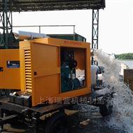 移动防汛排涝抢险泵车