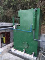 广西农村饮用水一体化净化装置