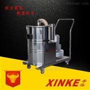 移動式工業吸塵器