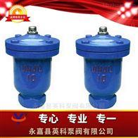 QB1QB1丝口式单口排气阀用途及主要性能规范