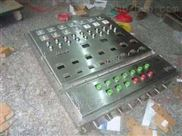 BMG58-G不锈钢加厚户外防爆配电箱
