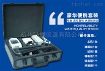 氨氮總磷測定儀