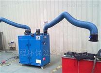 焊烟净化器生产厂家泊头鹏程环保zui专业