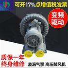 热销台湾全风鼓风机 RB-033全風環形風機