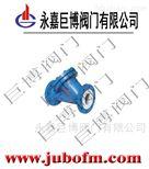 衬氟Y型过滤器GL41F46/优质厂家