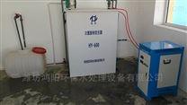 次氯酸钠发生器供应