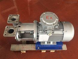 VSP-65A-R强自吸化工泵