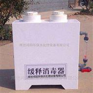 农村饮用水消毒工程