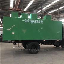 淄博一體化污水處理設備廠家