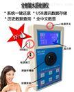 便攜式銅離子檢測儀 銅分析儀 銅測定儀