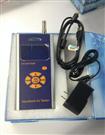 CW-HAT200手持式PM2.5速測儀