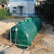 齊齊哈爾社區醫院汙水處理一體化betway必威手機版官網價格
