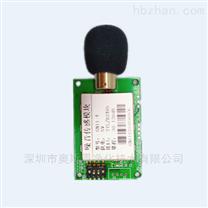 奧斯恩工地揚塵噪音監測設備的噪聲傳感器