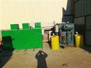 yklc生活污水处理设备给您不一样的处理效果