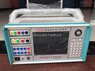 DR6403微机继电保护测试仪