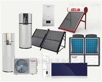 北方地区适用的太阳能多能互补采暖方式