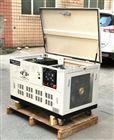 YOMO-25GTQ25千瓦静音汽油发电机