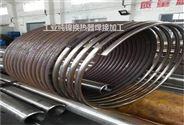 工业纯镍Ni200焊管焊接