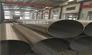 工业纯镍2.4068焊接冷加工