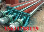 专业生产订制U型管式螺旋输送机厂家直销
