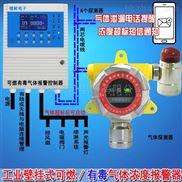 工業罐區液化氣報警器,可燃氣體報警儀探頭多久更換傳感器