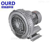工業吸塵鼓風機,吸塵集塵風機