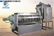 疊螺機|疊螺式污泥脫水機供應商